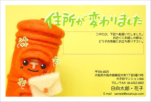 http://www.aisatsujo.com/system_files ... : カレンダー 無料 ダウンロード おしゃれ : カレンダー